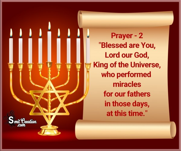 Hanukkah Prayer – 2