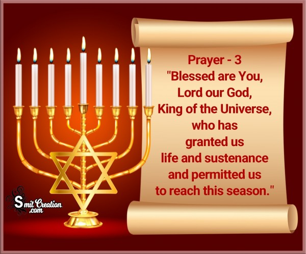 Hanukkah Prayer – 3