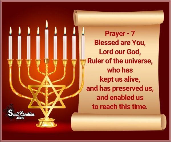 Hanukkah Prayer – 7