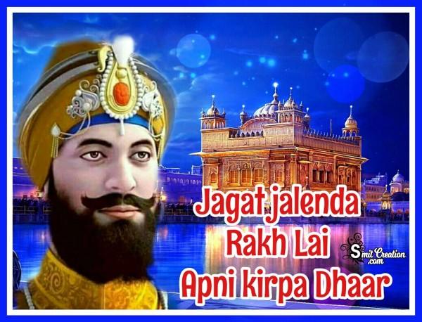 Jagat Jalenda Rakh Lai Apni Kirpa Dhaar