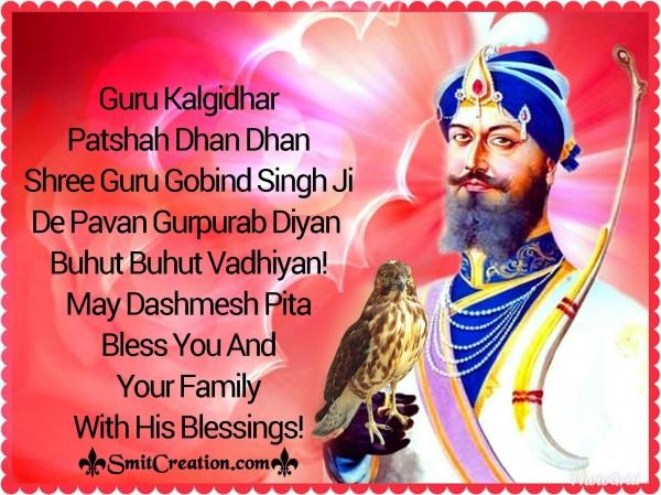Shree Guru Gobind Singh Jayanti