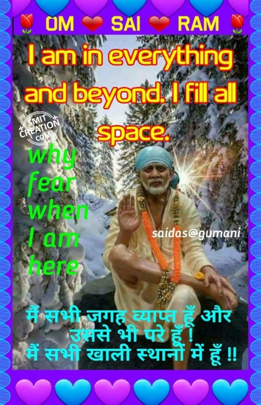 IAm In Everything And Beyond. I Fill All Space.