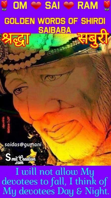 Golden Words Of Shirdi Saibaba No.1
