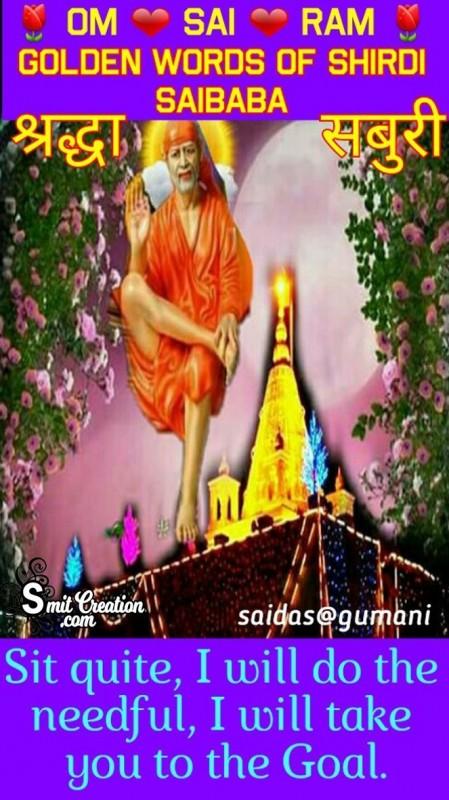Golden Words Of Shirdi Saibaba No.2