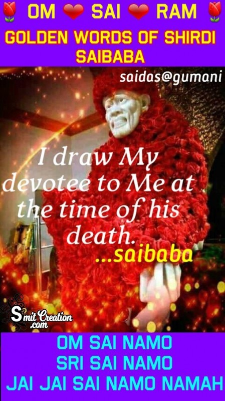 Golden Words Of Shirdi Saibaba No.6