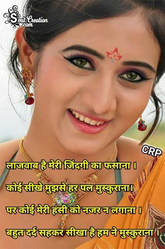 Bahut Dard Sahkar Sikha Hai Humne Muskurana