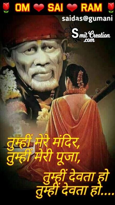 Sai Tumhi Meri Mandir Tumhi Meri Puja Tumhi Devta Ho