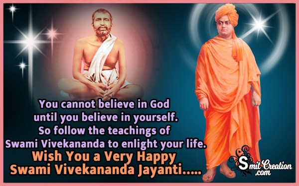 Wish You A Very Happy  Swami Vivekananda Jayanti