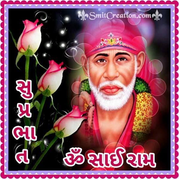 Suprabhat Sai Baba Image In Gujarati