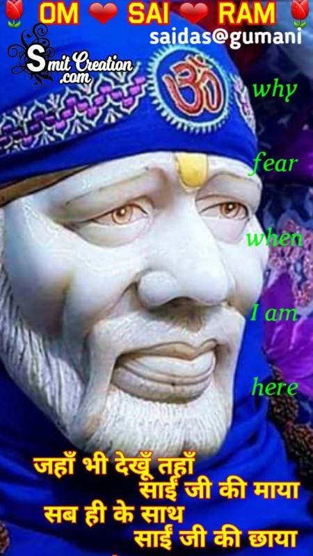Jaha Bhi Dekhu Taha Saiji Ki Maya