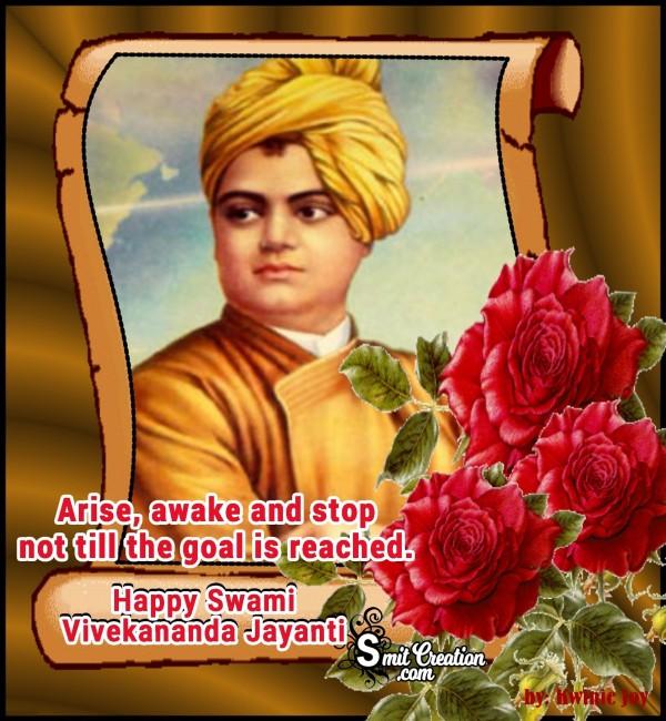 Happy  Swami Vivekananda Jayanti