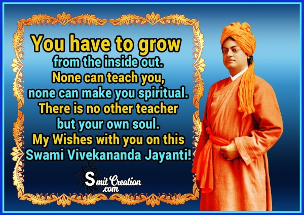 My Wishes On Swami Vivekananda Jayanti!