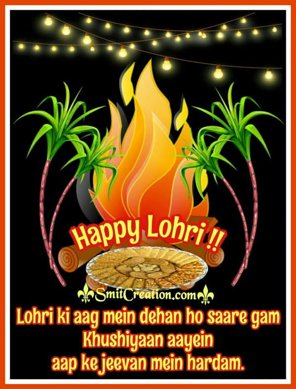 Happy Lohri – Lohri ki aag mein dehan ho saare gam