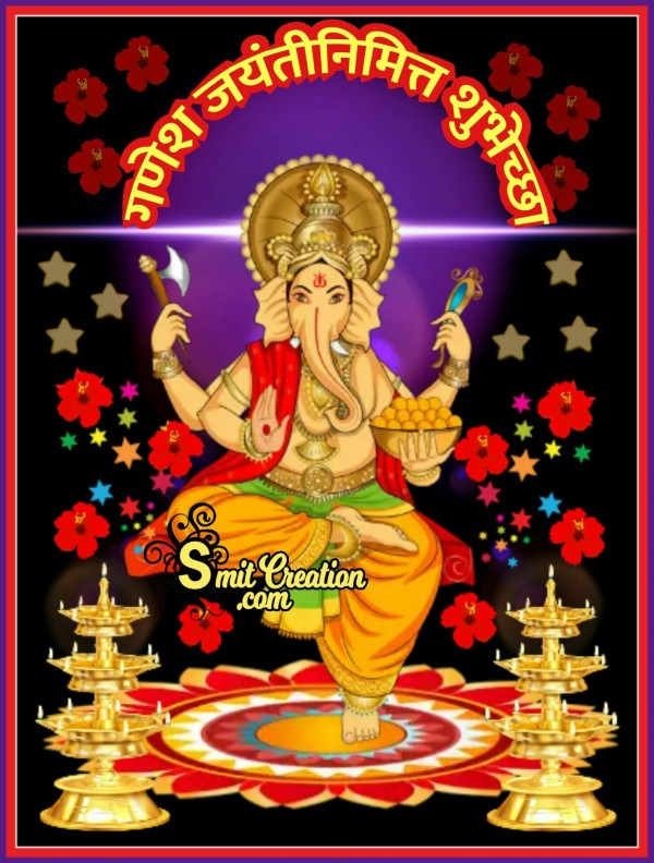 Ganesh Jayanti Nimit Shubhechha
