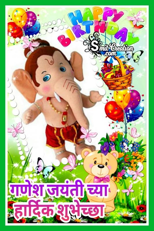 Happy Birthday Ganesha