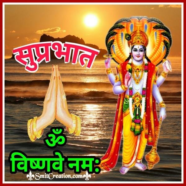 Suprabhat – Om Vishnave Namah