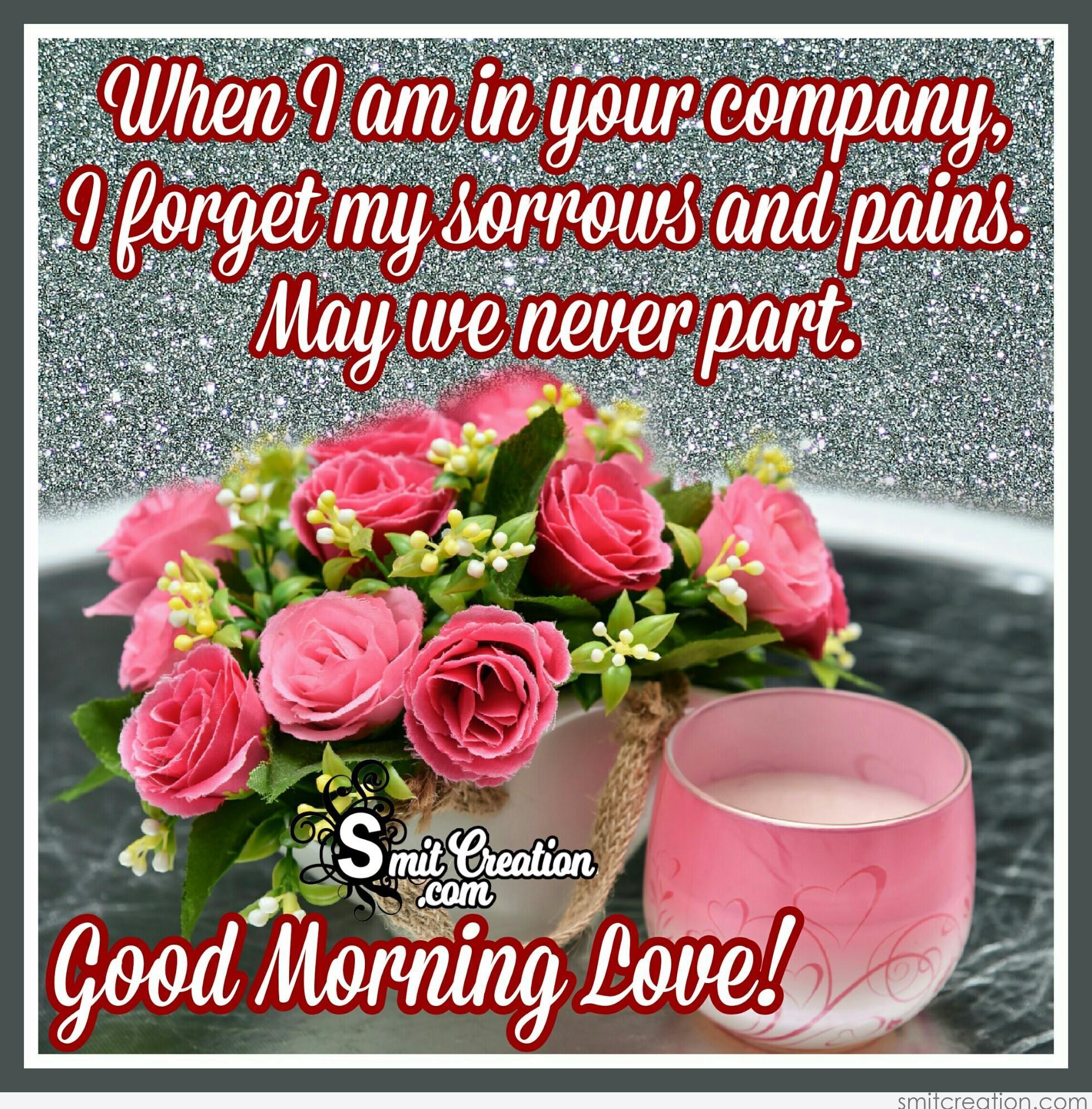 Good Morning Love Smitcreation