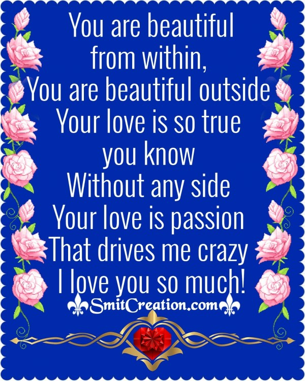 You Are Beautiful From Within