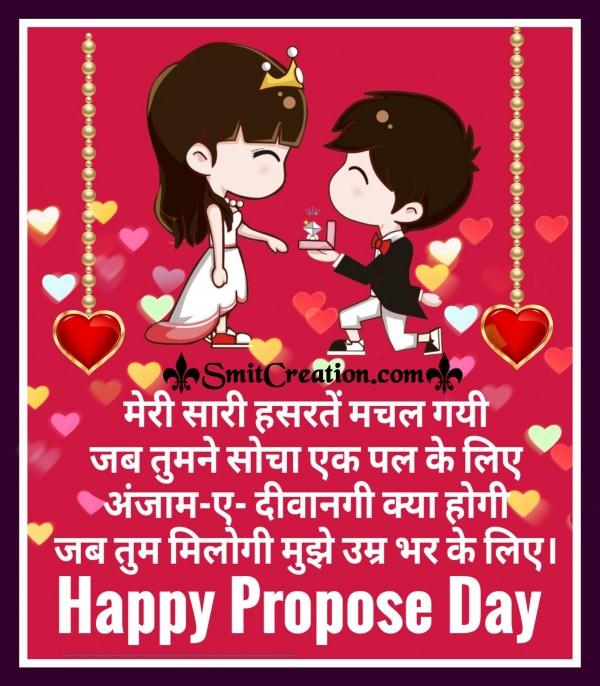 Happy Propose Day – Meri Sari Hasrate Machal Gayi