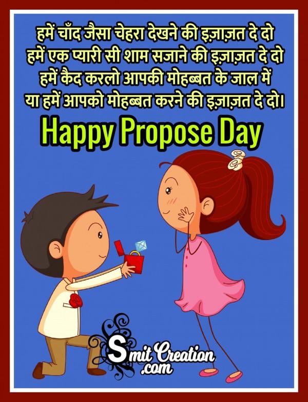 Happy Propose Day – Hume Chand Jaisa Chahera Dekhneki Ijazat Dedo
