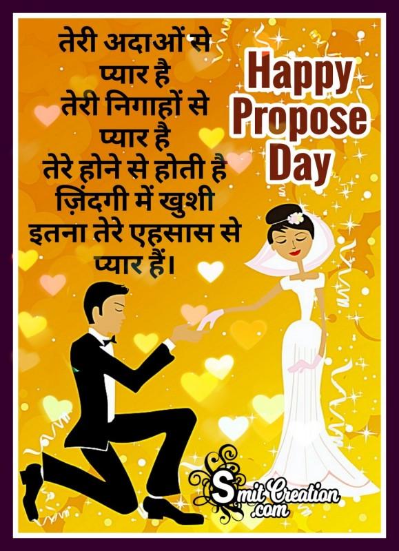 Happy Propose Day – Teri Adao Se Pyar Hai