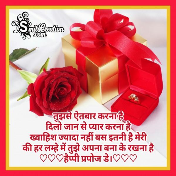 Happy Propose Day – Tuzse Aitbar Karna Hai