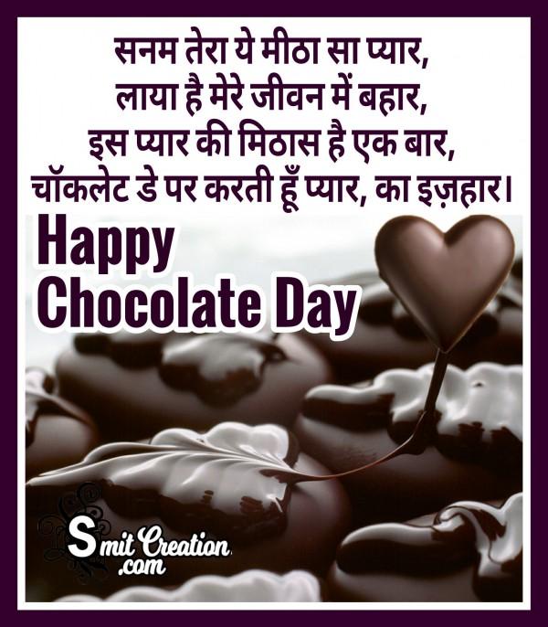Happy Chocolate Day – Sanam Tera Ye Mitha Sa Pyar
