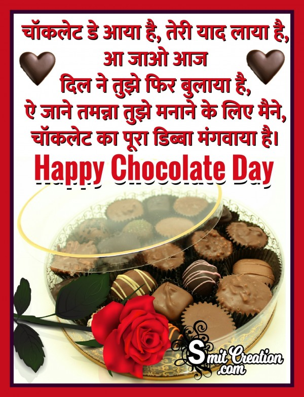 Happy Chocolate Day – Chocolate Day Aaya Hai