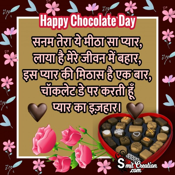 Happy Chocolate Day – Sanam Tera Yeh Mithasa Pyar