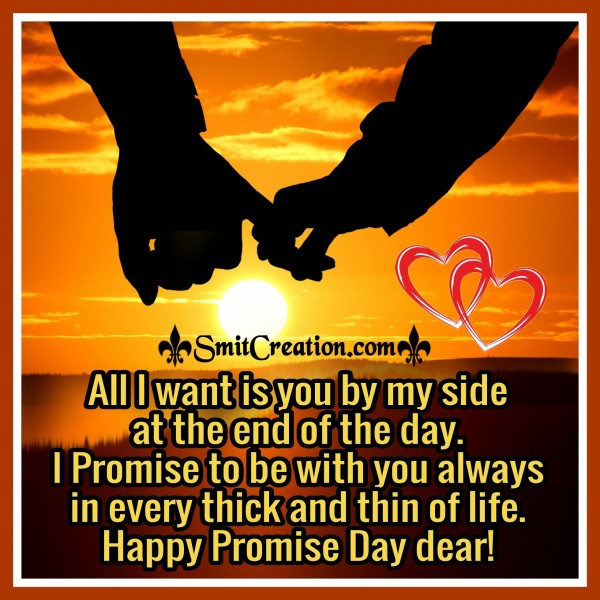 Happy Promise Day Dear!
