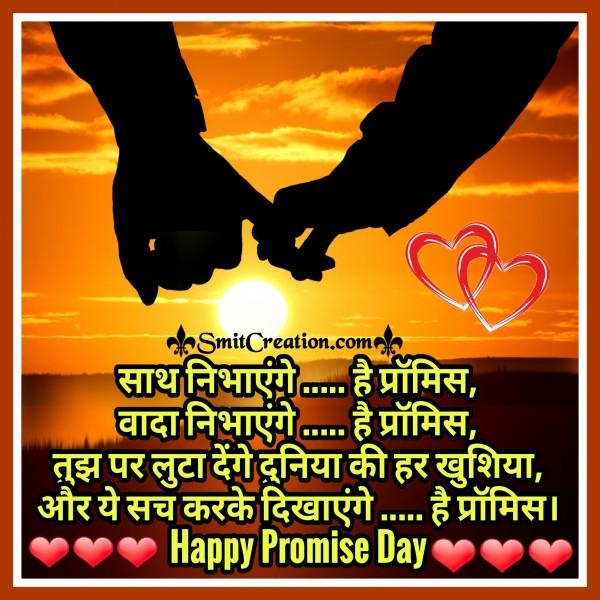 Happy Promise Day – Sath Nibhayenge He Promise