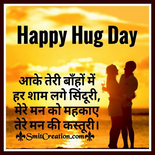 Happy Hug Day – Aake Teri Bahome Har Sham Lage Sinduri