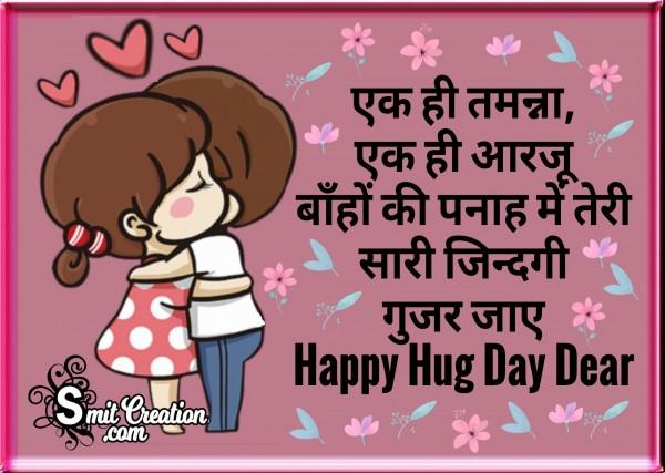 Happy Hug Day – Baho Ki Panah Me Teri Sari Zindgi Guzarjaye