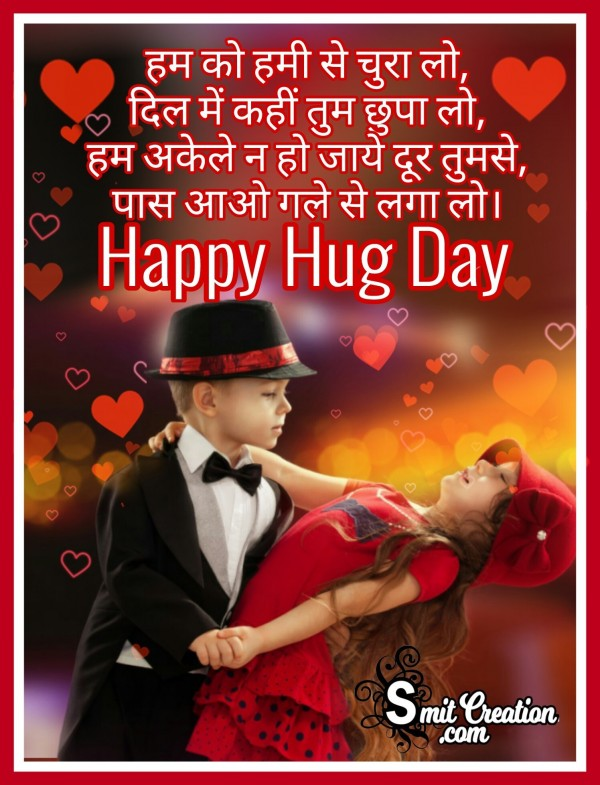 Happy Hug Day – Humko Humi Se Churalo Pas Aao Gale Se Laga Lo