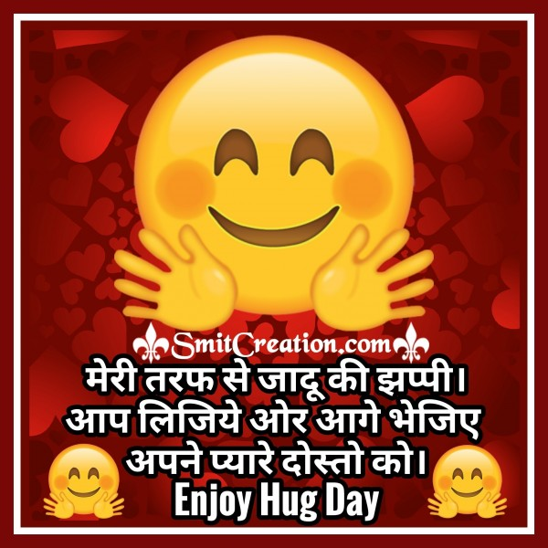 Happy Hug Day – Meri Taraf Se Jadu Ki Zappi