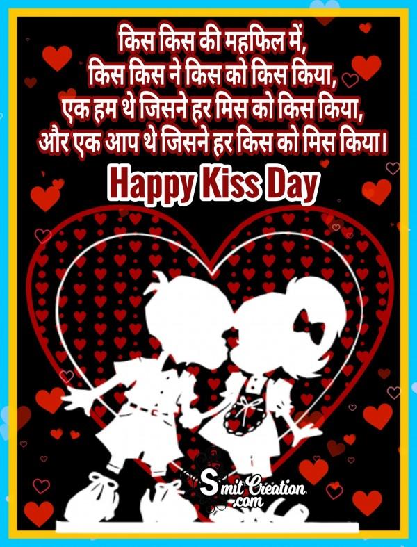 Happy Kiss Day – Kis Kis Ki Mahfil Me