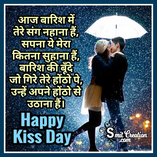 Happy Kiss Day – Aaj Barish Me Tere Sang Nahana Hai