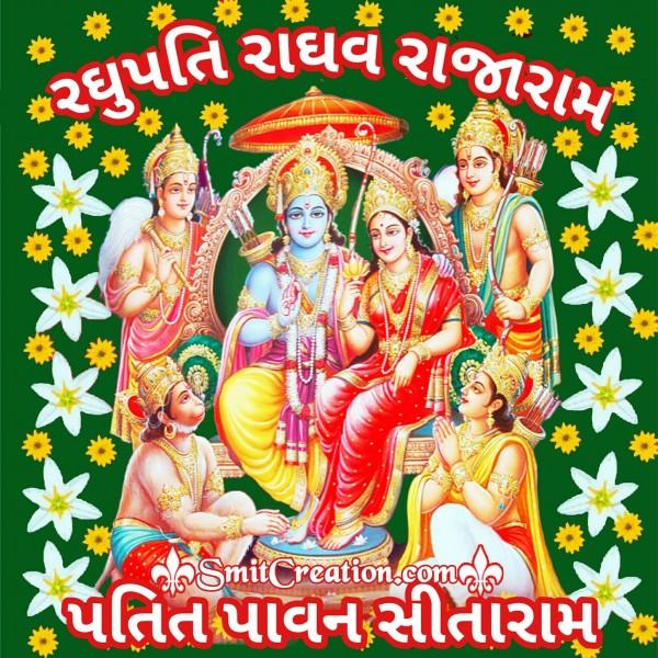 Raghupati Raghav Rajaram Patit Pavan Sitaram