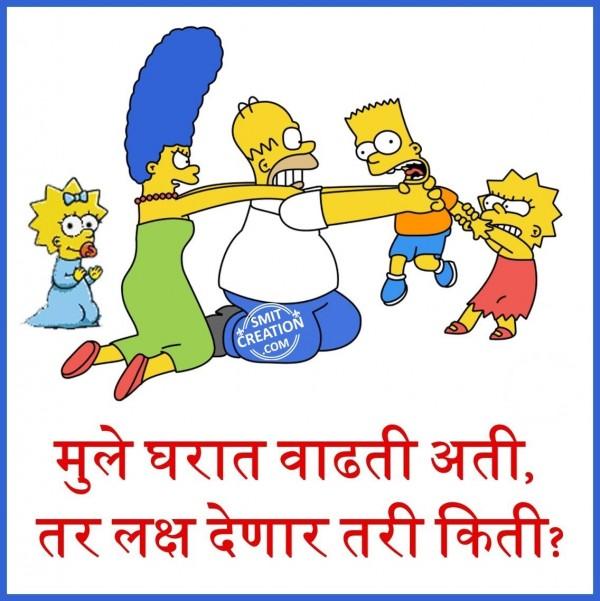 Population Education Slogan