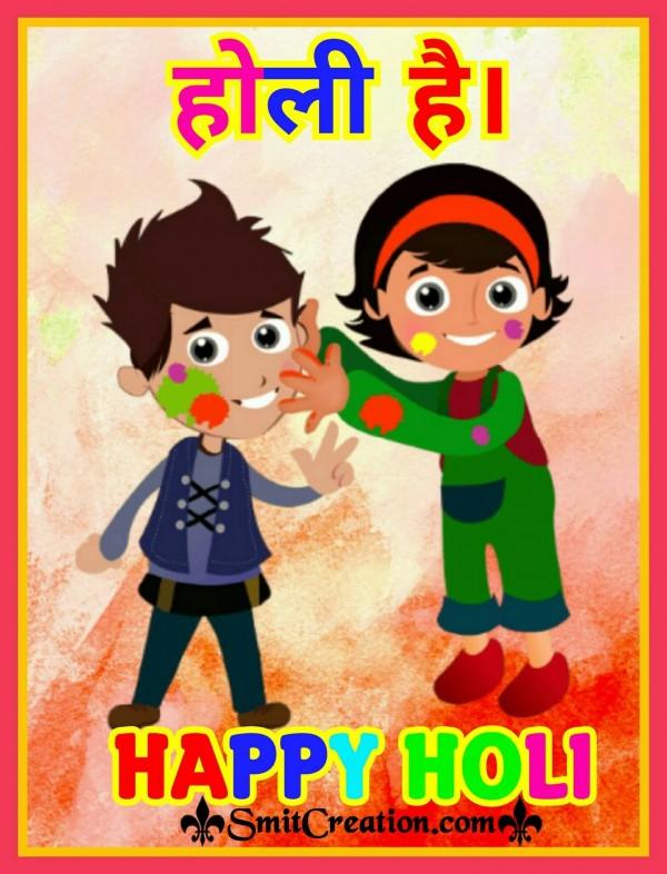 Holi Hai – Happy Holi