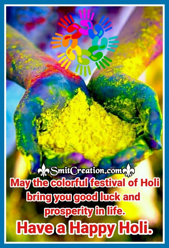 Have A Happy Holi