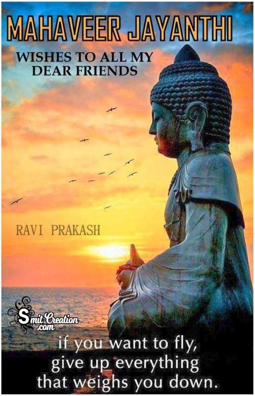 Mahaveer Jayanti Wishes