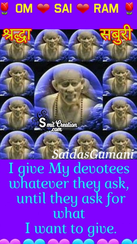 Sai Give His Devotees Whatever They Ask