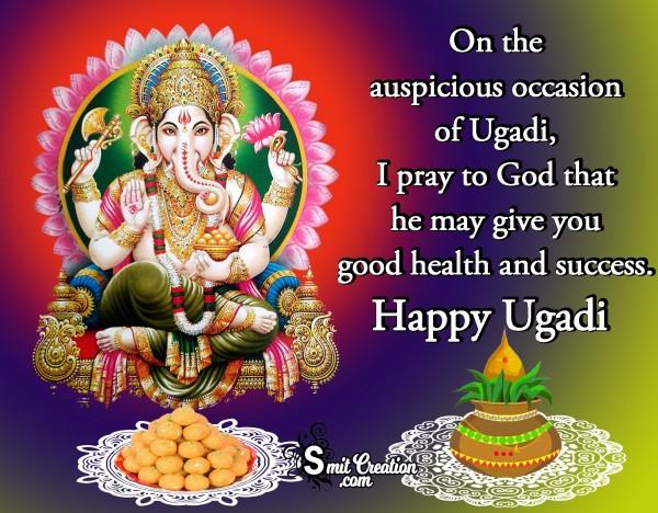 Happy Ugadi Wishes Quote