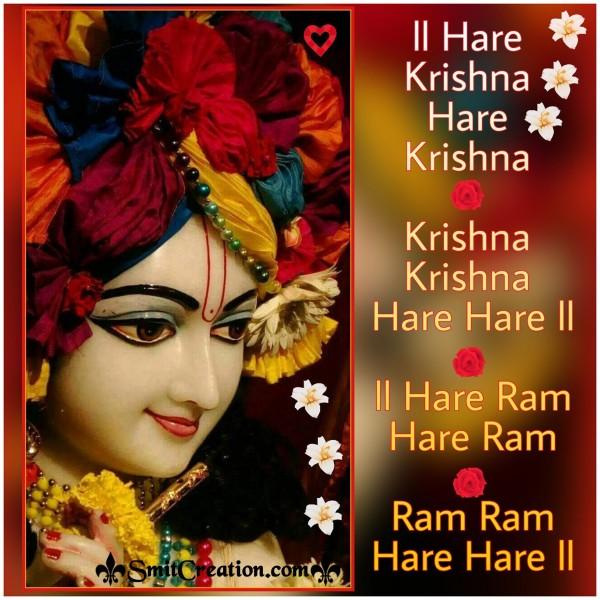 Hare Krishna Hare Krishna, Krishna Krishna Hare Hare