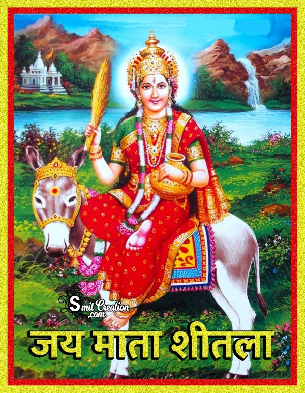 Shri Shitala Mata Ji