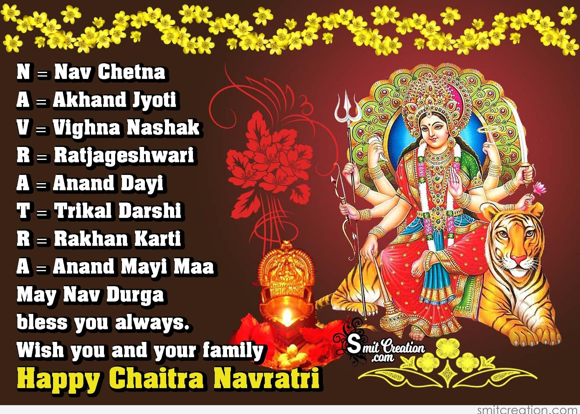 Chaitra navratri pictures and graphics smitcreation download image kristyandbryce Choice Image