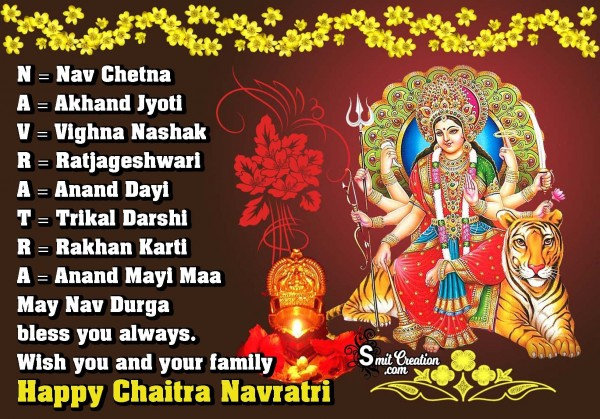 Happy Chaitra Navratri
