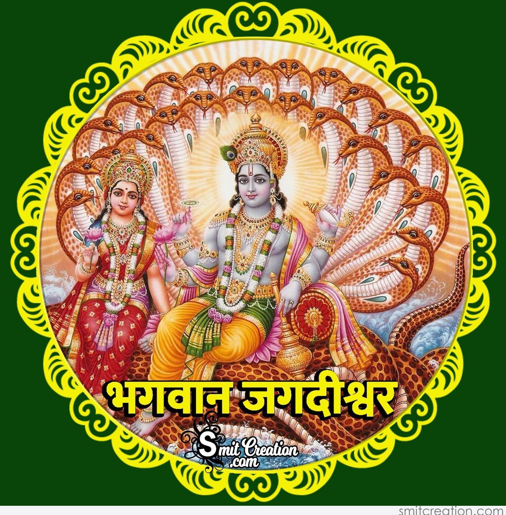 Shree Krishna Ji Ki Peaceful Aarti - YouTube  |Bhagwan Krishna Aarti