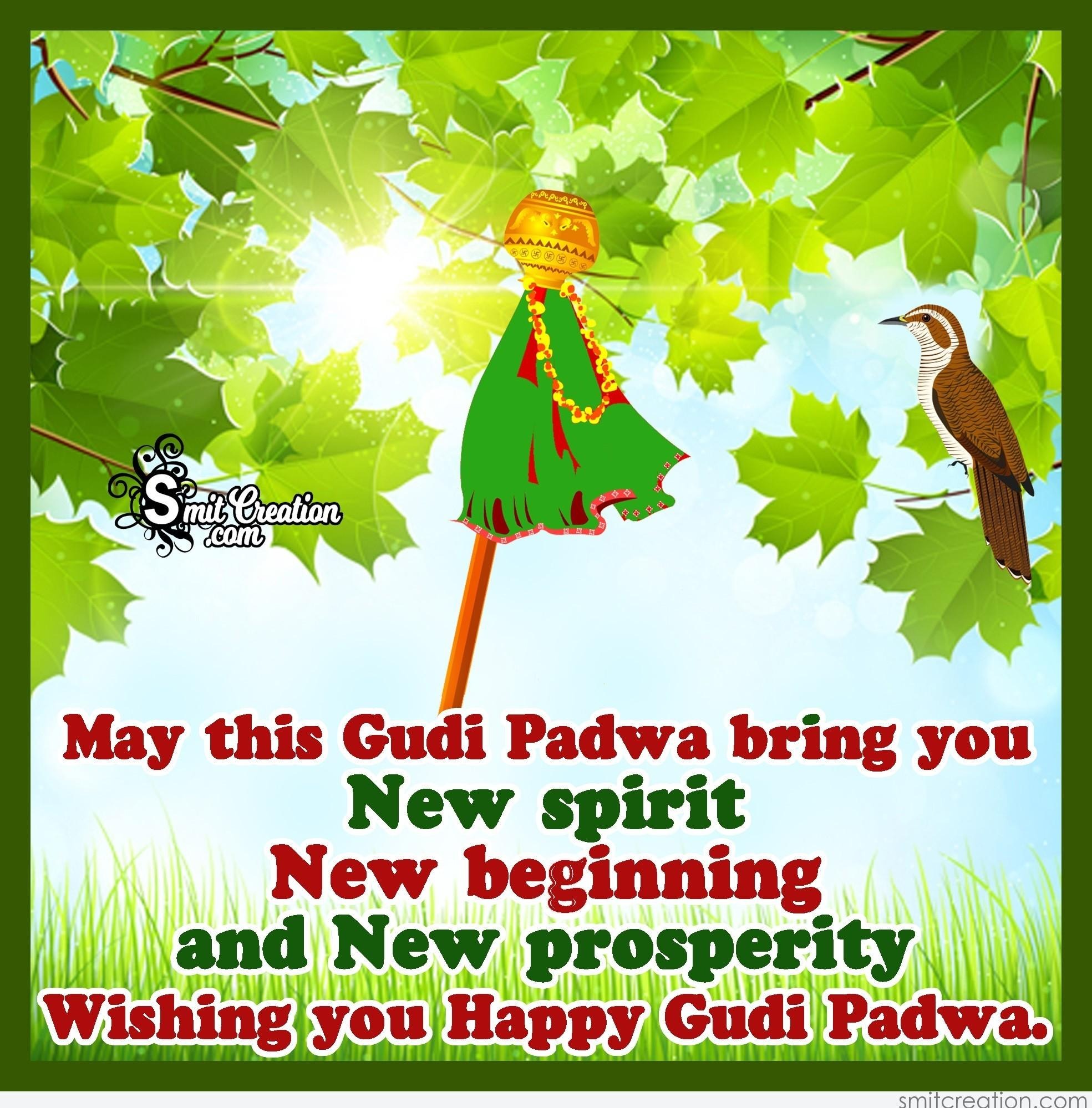 Wishing You Happy Gudi Padwa Smitcreation